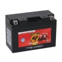 Motobaterie BANNER BIKE BULL AGM + SLA 12 V 8 Ah 115 A 50801 YT9B-4